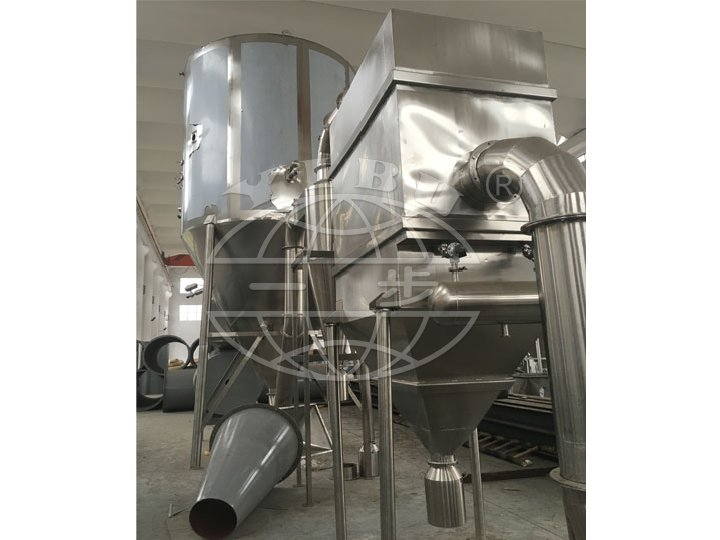 QPG Series  Air Stream Spray dryer(drier)