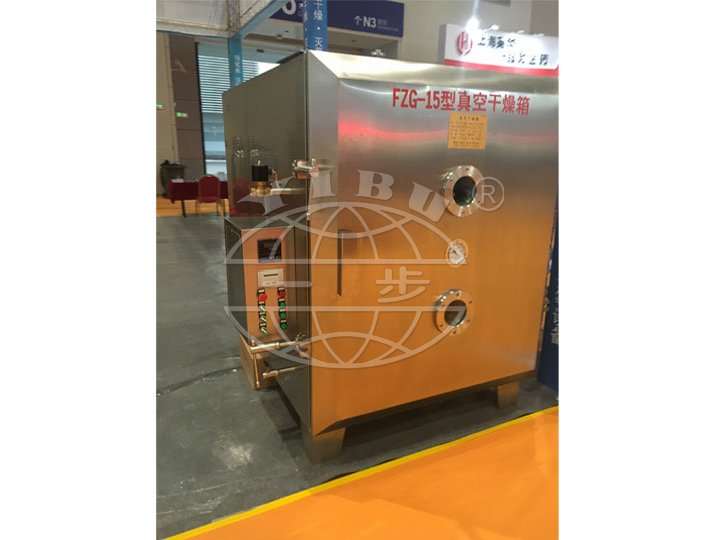 FZG series Square Shape Vacuum dryer