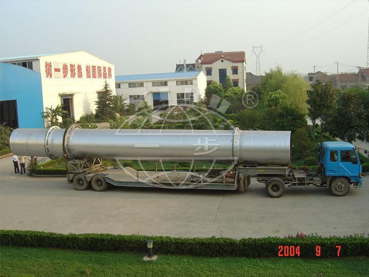 HYG Series  Rotary Barrel Dryer (Rotary Drum Dryer)